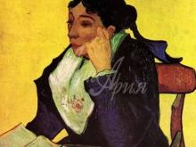 1702_70х54_В.Ван Гог - Дама с книгами