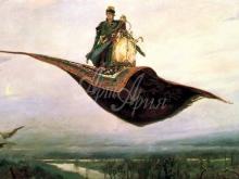 2538_70х39_В.М. Васнецов - Ковёр-самолёт