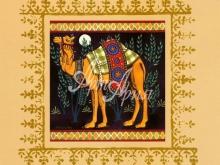 5011_30x30 Ней - Королевский верблюд 1