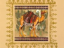 5012_30x30 Ней - Королевский верблюд 2