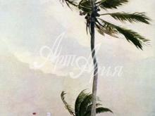5039_50x33 Пальмовый остров