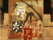 5057_78x32-Маккой - Бамбуковое вдохновение 2