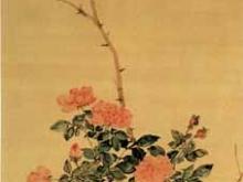 5068_70х26_Wu Xizai