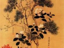 5070_70х29_Wang Cui Deng