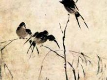 5073_70х31_Wang Wenzhi