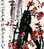 5108_90х21_Wu Changshuo