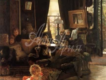 1530_70х50_Жак-Жозеф Тиссо - Игра в прятки