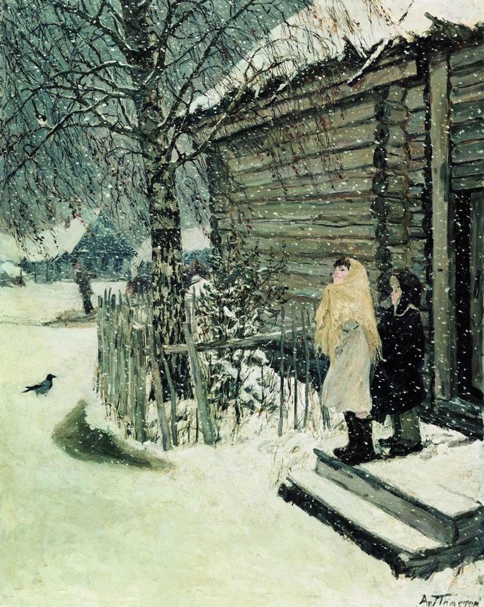Аркадий Пластов – Первый Снег