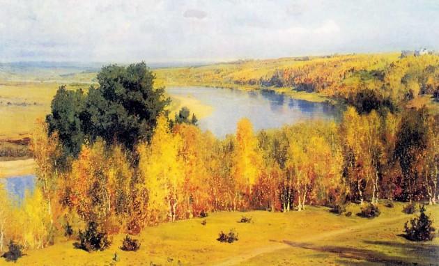 Поленов – Золотая осень